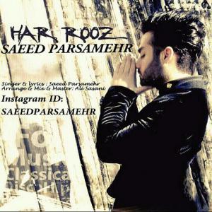 Saeed Parsamehr – Harruz