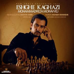 Mohammadreza Moravvej – Eshghe Kahgazi