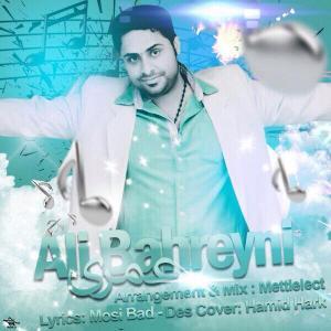 Ali Bahreyni – Omry