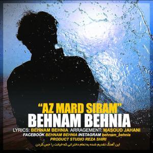 Behnam Behnia – Siram Az Mard