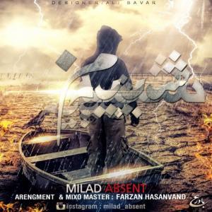 Milad Absent – Shabihe Man
