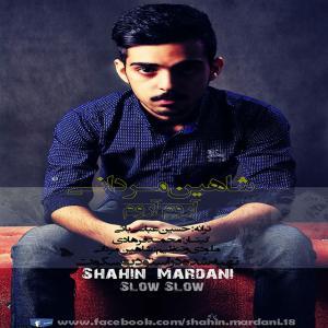 Shahin Mardani – Aroom Aroom