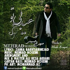 Mehrad Hosseini – Eyde Bi To