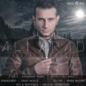 Ali Arad – Kaghaze Khali