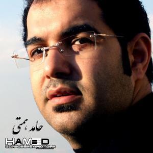 Hamed Hemmati – Chehshme Siyash
