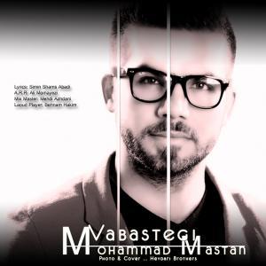 Mohammad Mastan – Vabastegi