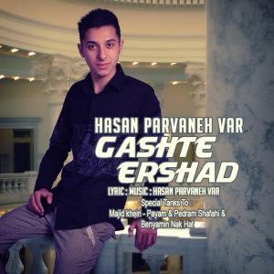 Hasan Parvaneh Var – Gashte Ershad