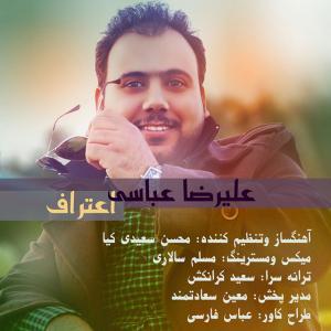 Ali Reza Abbasi – Eteraf