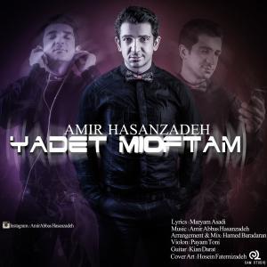 Amir Hassanzadeh – Yadet Mioftam