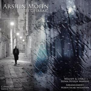 Arshin Moein – Bi Gharar