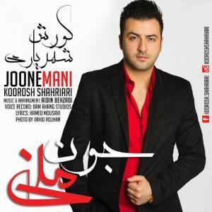 Koorosh – Joone Mani