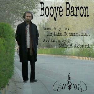 Mojtaba Mohammadian – Booye Baroon