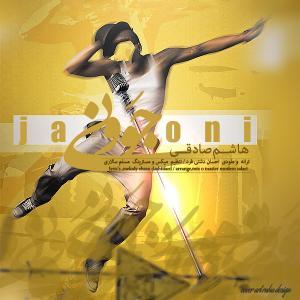 Hashem Sadeghi – Javooni