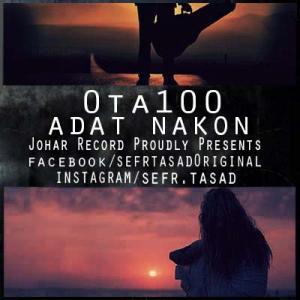 0TA100 – Adat Nakon