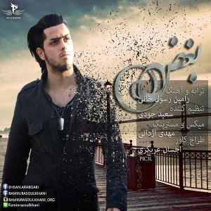 Ramin Rasoulkhani – Boghz