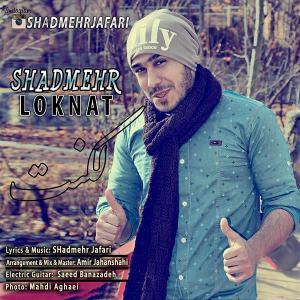 Shadmehr – Loknat