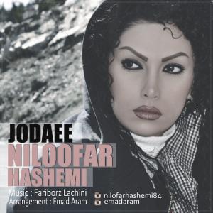 Niloofar Hashemi – Jodaee