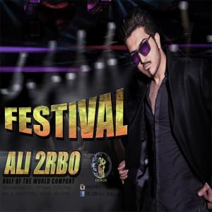 Ali 2rbo – Festival