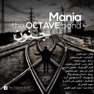 The Octave Band – Jonoon