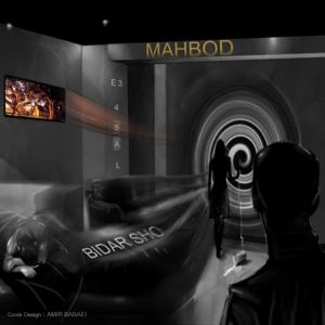 Mahbod – Bidar Sho E3
