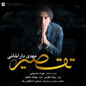 Mehdi Darkhani – Taghsir