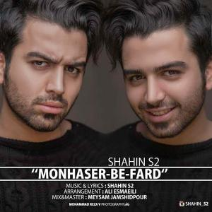 Shahin S2 – Monhaser Be Fard