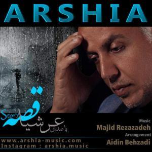 Arshia – Ghese