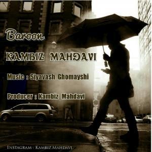 Kambiz Mahdavi – Baroon