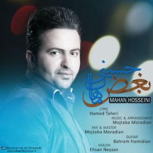 Mahan Hosseini – Boghz