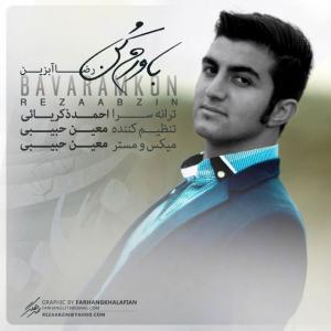 Reza Abzin – Bavaram kon