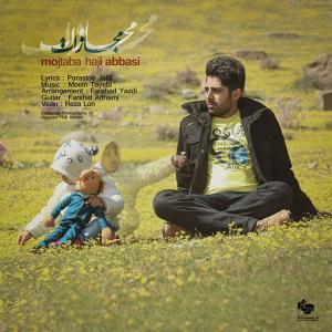 Mojtaba Haji Abbasi – Mojazat