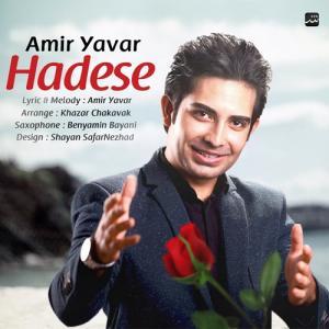 Amir Yavar – Hadese