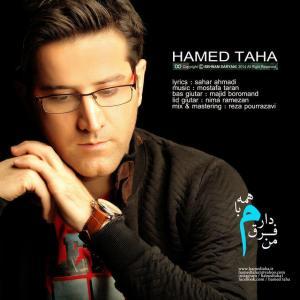 Hamed Taha – Man Fargh Daram
