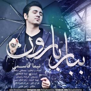 Nima Ghasemi – Bebar Baroon