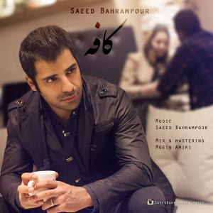Saeed Bahrampour – Cafe