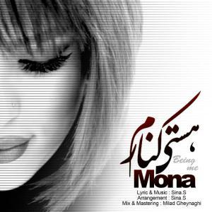 Mona – Hasti Kenaram