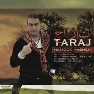 Hamoon Hashemi – Taraj