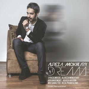 Alireza Mokhtary – Dream (Roya)