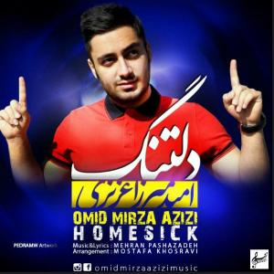 Omid Mirza Azizi – Deltang