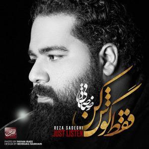 Reza Sadeghi – Faghat Goosh Kon