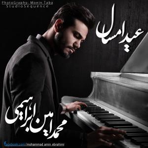 Mohammad Amin Ebrahimi – Eyde Emsal