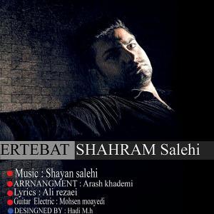 Shahram Salehi – Ertebat
