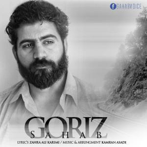 Sahab – Goriz