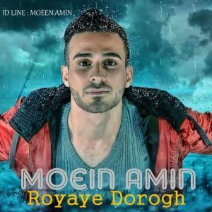 Moein Amin – Royaye Dorogh