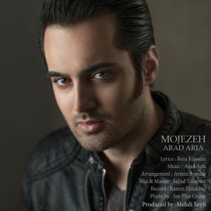 Arad Aria – Mojezeh