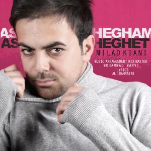 Milad Kiani – Ashegham Asheghet