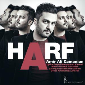Amir Ali Zamanian – Harf