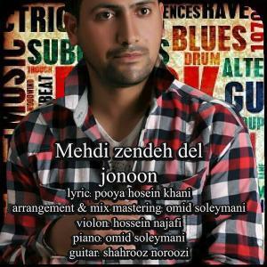 Mehdi Zendeh Del – Jonoon