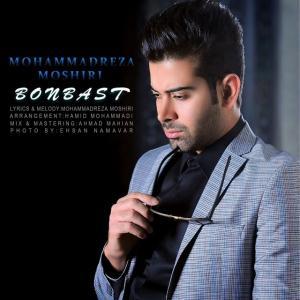Mohammadreza Moshiri – Bonbast