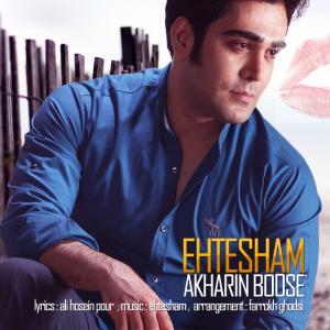 Ehtesham – Akharin Boose